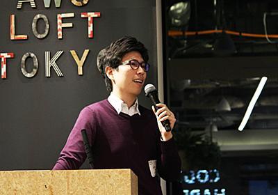 Ponanza開発者、山本一成氏が語る強化学習とA/Bテスト運用の舞台裏 - ログミーTech