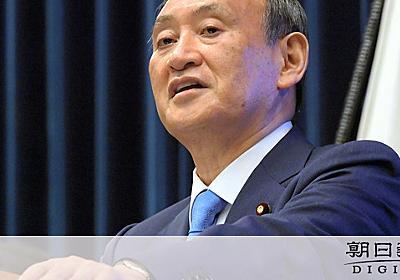 首相「俺は勝負したんだ」 宣言解除、五輪へのシナリオ [新型コロナウイルス]:朝日新聞デジタル