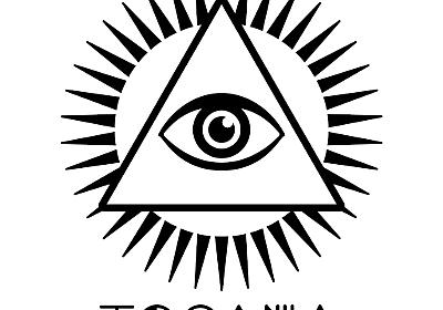 """(2ページ目)【閲覧注意】人気バンドのドラマーが34階から飛び降り自殺、""""本人の視点で""""生中継! 流れる景色、激突音… 全世界戦慄=比 - TOCANA"""