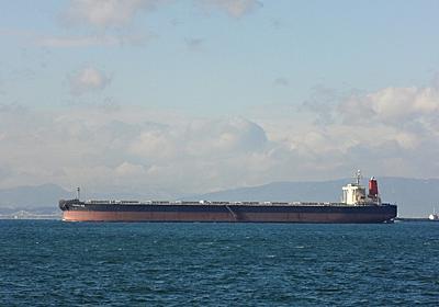 MOLのばら積み船PACIFIC OAK - SHIPS OF THE PORT