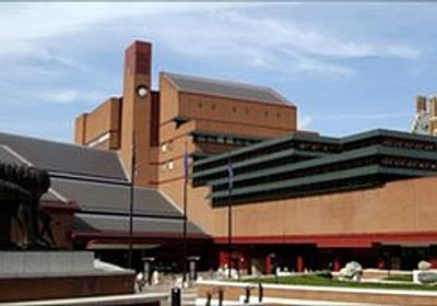 British Library makes Google search deal - BBC News