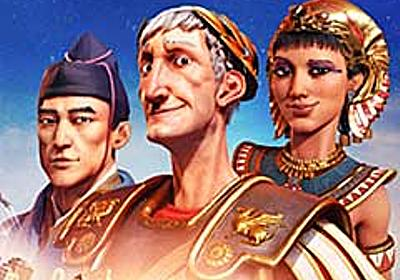 「Sid Meier's Civilization VI」のNintendo Switch版が2018年11月16日にリリース。あと1ターンだけ……という眠れない夜が続く文明建設シムの決定版 - 4Gamer.net