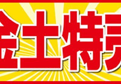 五ツ星お米マイスターのいる米屋 小江戸市場カネヒロのお米 - 米問屋 小江戸市場カネヒロ