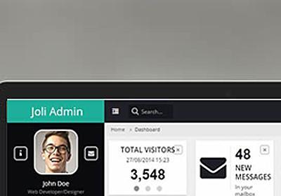 スタイリッシュな管理画面・ダッシュボードの無料&有料HTMLデザインテンプレート 23選 | sounansa.net