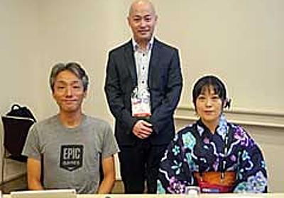 外国でプロデュースを続けるために大切なものとは。「『Unreal Engine』と『どうぶつしょうぎ』,二つの成功事例から学ぶ異国間・長期プロデュースノウハウ」レポート - 4Gamer.net