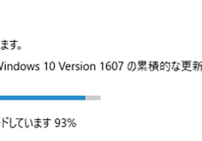 Windows 10 RTM Build 14393.10 を試してみるテスト - CX's Hatena Blog
