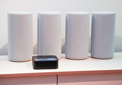 ソニー、4本で12個の仮想スピーカーを生み出す新感覚サラウンド - AV Watch