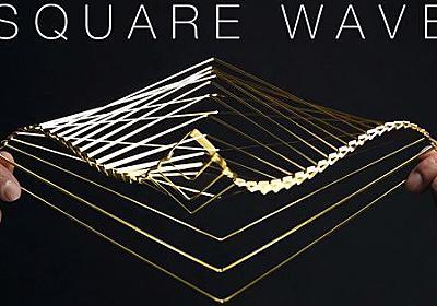 フィボナッチ数列からインスパイア——変幻自在に形を変えるキネティックスピナー「Square Wave」 | fabcross