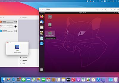 ブリッジと共有ネットワークをサポートし、macOS 11 Big SurとiOS 13以降でLinux VMのOpenGL GPUアクセレーションが可能になった「UTM v2.2.0」のBeta版がリリース。