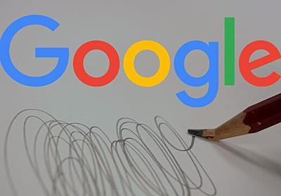 タイトル生成アルゴリズムについてGoogleがコメント「近いうちに繰り返し調整する。しかしオプトアウト手段はすぐには提供しない」 | 海外SEO情報ブログ