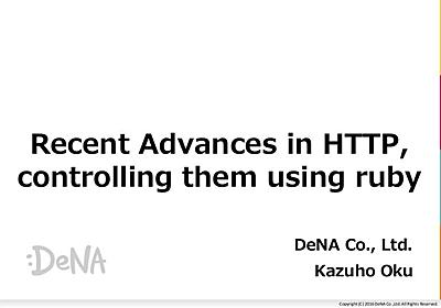 Recent Advances in HTTP, controlling them using ruby