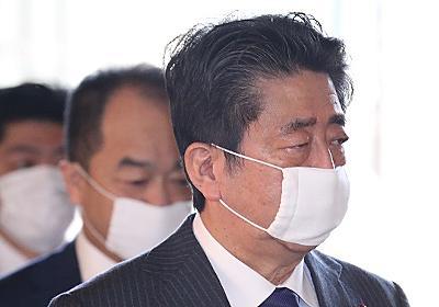 僕はみんなで新型コロナの不安を共有する社会を選ぶ - 赤木智弘|論座 - 朝日新聞社の言論サイト