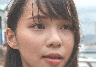「#FreeAgnes」 日本からも周庭氏逮捕への抗議続々 - 毎日新聞