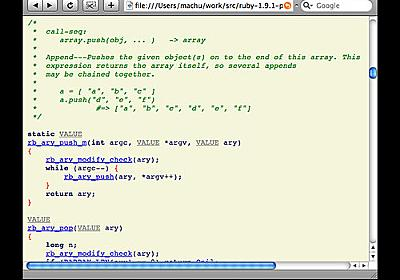 ソースコードを快適に読むための GNU GLOBAL 入門 (前編) - まちゅダイアリー(2009-03-07)