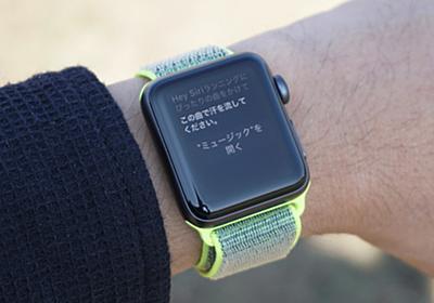 Apple Watchの音楽再生がさらに快適に!最新「watchOS 4.1」体験レポート | RBB TODAY