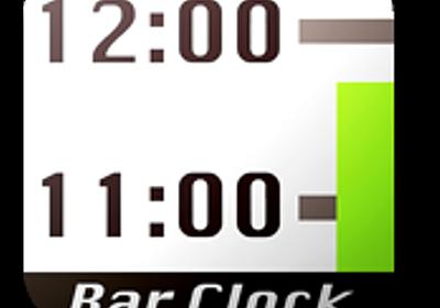 歴史年表エディタ Chronica, Bar Clock サイト