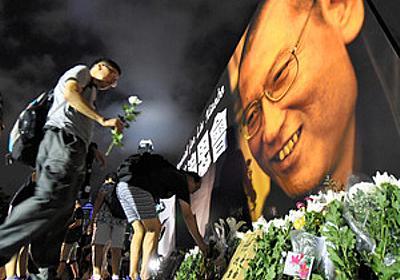 劉暁波氏の初七日、中国が厳しい監視 香港では追悼行事:朝日新聞デジタル