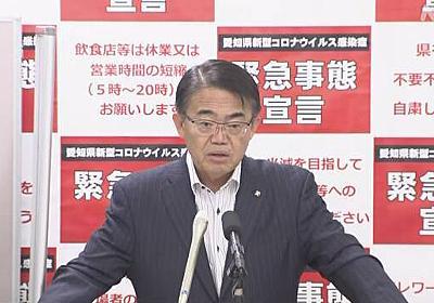 愛知野外音楽フェス「酒売らなければ損失」主催会社が県に釈明   新型コロナウイルス   NHKニュース
