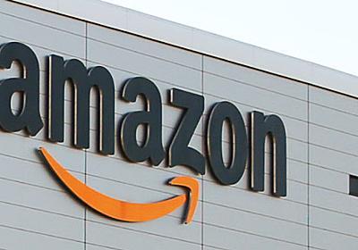 アマゾン、出版取次外し加速 印刷工場から直接調達  :日本経済新聞