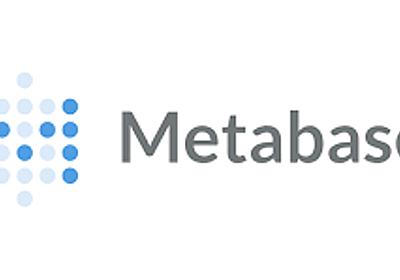 BIツールMetabaseで何が出来るのかまとめてみた | NormalBlog.net