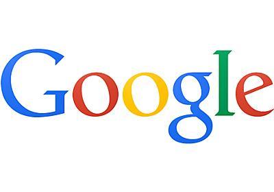 Google Chromeで、ERR QUICK PROTOCOL ERROR (クイックプロトコルエラー) の原因と回避方法  |  urashita.com 浦下.com (ウラシタドットコム)