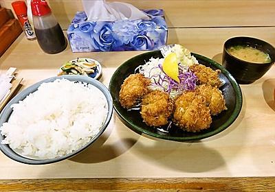 『とんかつ春』相模原で美味しいホタテフライが食べたい時~ | Food News フードニュース