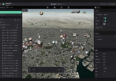 オープンソースの地理情報システム「Re:Earth」登場 マウス操作で情報追加、地図をWebアプリとして公開可 - ITmedia NEWS