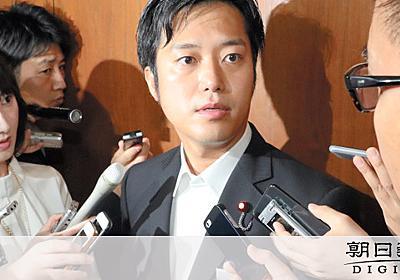 丸山穂高議員「竹島も戦争で取り返すしか…」SNS投稿:朝日新聞デジタル