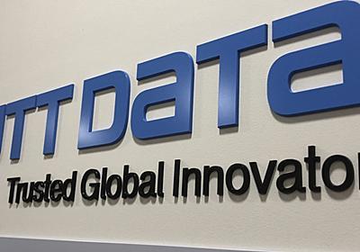 NTTデータがグループ連携で5Gビジネスに本腰、オープン化を追い風に虎視眈々