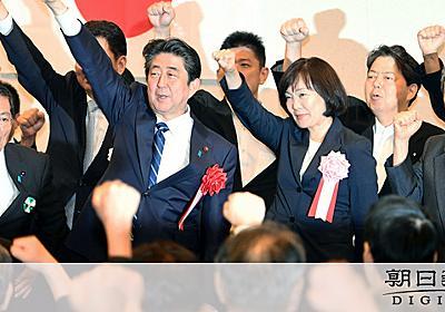 石破氏支持なら選挙支援に差? 総裁選、攻勢やめぬ首相:朝日新聞デジタル
