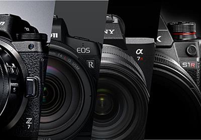 お前はどのフルサイズミラーレスカメラを買うのか? - toshiboo's camera