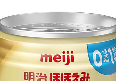 大手コンビニに液体ミルク 月内に販売開始、認知度向上へ | 共同通信