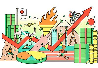 """「東京五輪がそれでも開催される理由」を米紙が""""数字""""を使って徹底解説   お金、人数、支持率に至るまで…   クーリエ・ジャポン"""