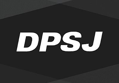 DPSJ | ライブ配信とデジタル映像システムの提案企業