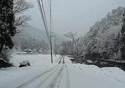 「今日も小雪の降りかかる」 - ururundoの雑記帳