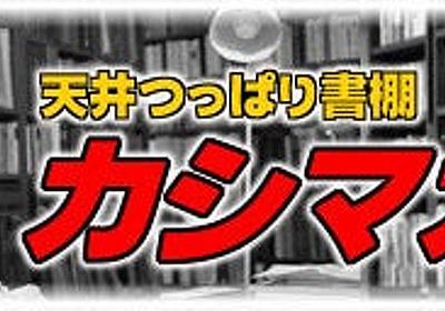 http://ameblo.jp/officekashima/entry-12224662470.html