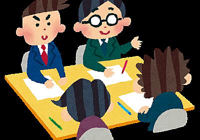 問い合わせ用チェックリストを作ったら初めての顧客とのミーティングが超短時間で終わった