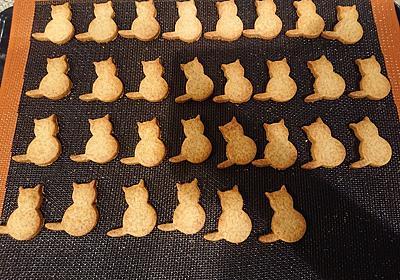 魔除けのジンジャークッキー【ねこ森町のクリスマス】 - 北のねこ暮らし