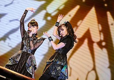 BABYMETAL、ゲストにBMTH迎えた大熱狂のワールドツアー日本公演(ライブレポート / 写真17枚) - 音楽ナタリー