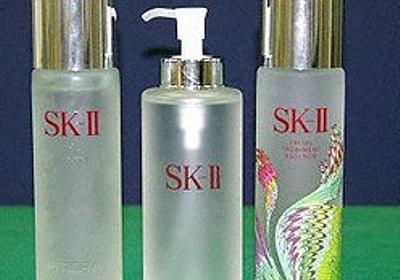 「SK-II」の瓶に安い化粧水を入れて販売か 18歳の少年を書類送検 - ライブドアニュース
