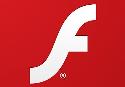 Adobe、「Flash」を2020年末に終了へ - ITmedia NEWS