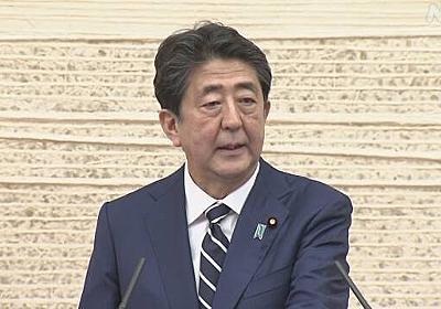 緊急事態宣言 全国で解除 安倍首相が表明 | NHKニュース