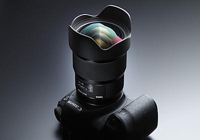 交換レンズレビュー:SIGMA 20mm F1.4 DG HSM | Art - デジカメ Watch