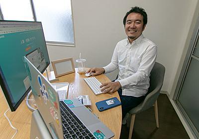 株式会社SmartHR が謎の新規事業特化オフィスを作ったらしいので渋々行ってきた! - 941::blog