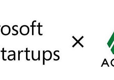Microsoft for Startupsに農業ロボット開発のAGRIST株式会社が採択されました!|AGRIST株式会社のプレスリリース