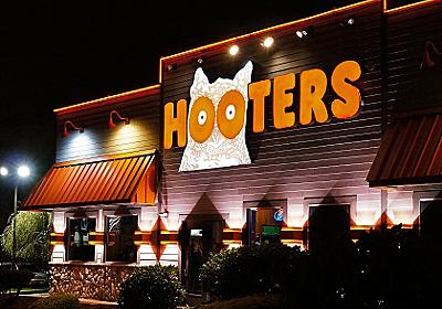 なぜ、全米で「おっぱいレストラン」が急増しているのか?|@DIME アットダイム