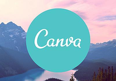 無料高機能デザインツール「Canva」でブログアイコン作ってみた - ケンキブログ!