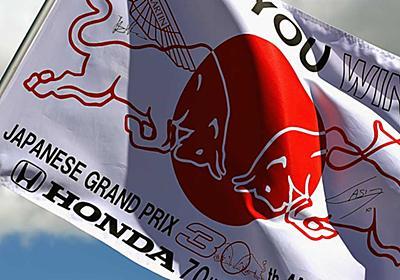 ホンダF1、母国鈴鹿で強敵相手に「全てを出し尽くす覚悟」F1日本GP《preview》2019   F1ニュース速報/解説【Formula1-Data】