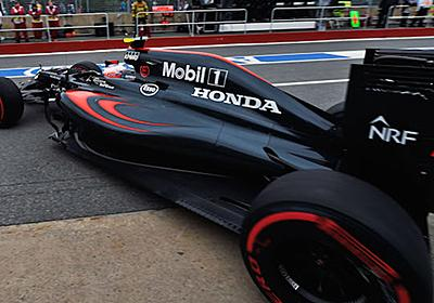 ホンダ、2017年にF1パワーユニットのレイアウト変更を検討 【 F1-Gate.com 】