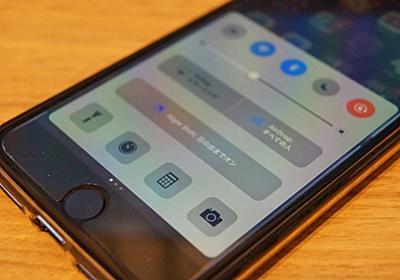 "iPhone Tips:""AirDrop""機能を悪用されないために確認すべき事項と対処方法、使い方解説 - enjoypclife.net"